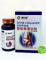 Таблетки SHAN HUA TANG BONE COLLAGEN PEPTIDE (Укрепление костей и хрящевой ткани)