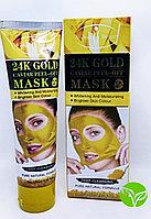 Отбеливающая маска для лица Aichun Beauty 24K Gold Cavial Peel-Off