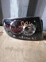 Фонарь левый задний Mazda 3.  2008г.