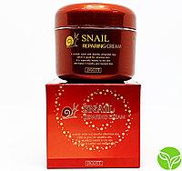 Восстанавливающий крем с муцином улитки JIGOTT Snail Reparing Cream