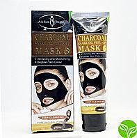 Чёрная маска-плёнка для лица Aichun Beauty Charcoal Snake Oil Peel-Off очищающая 120 МЛ