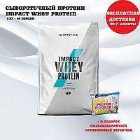 Сывороточный протеин Impact whey protein - MYPROTEIN (1 кг 40 порции)