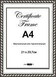 Рамка А4 для дипломов и сертификатов в алматы, фото 4