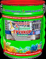 Грунт по металлу Грункор быстросохнущий антикоррозионный с фосфатом цинка 20 кг