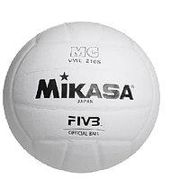 Мяч волейбольный mikasa белый