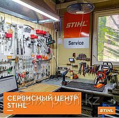 Сервисный центр STIHL в г.Уральск