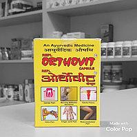 Ортовит (Orthovit), Repl Pharma, 30 капс.