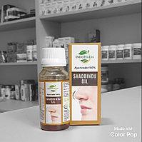 Шадбинду масло Shadbindu Oil (IndoHarbs) 50ml