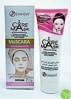 Маска для кожи лица Danjia Care Mask Whitening (Отбеливающая) 120 мл