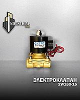 Электроклпана 2W-160-15 220VAC (XCPC)