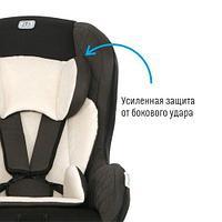 """Детское автомобильное кресло Smart Travel """"Leader"""", смоки"""