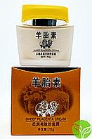 Живая плацента, Плацента овцы Каймэй Апельсиновый крем, 70 грамм.