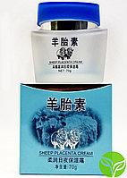 Живая плацента, Плацента овцы Каймэй 70 грамм.