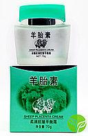 Живая плацента, Плацента овцы Каймэй Витаминовый крем, 70 грамм.