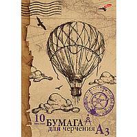 Бумага для черчения 10л Папка А3 7765/2-ЕАС Старая карта: парусник, воздушный шар