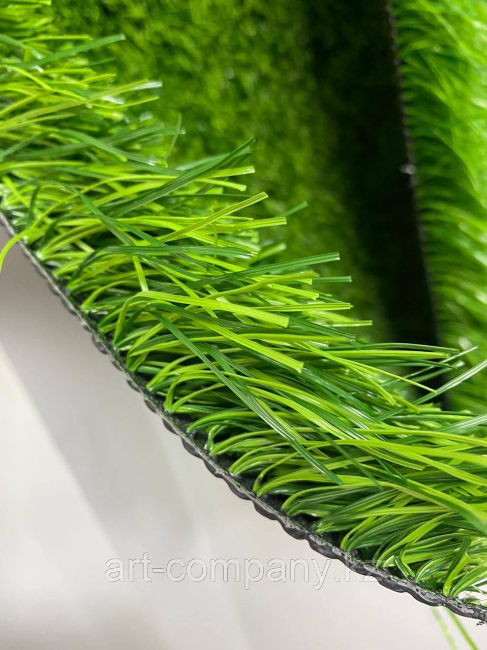 Искусственная трава в рулонах 40 мм