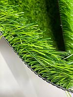 Искусственная трава в рулонах 40 мм, фото 1