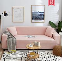 Чехол натяжной для дивана, длиной 2,35 - 3,0 м