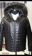 Зимняя мужская куртка-бомбер (на резинке)