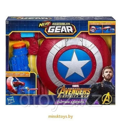 Бластер НЁРФ 'Мстители' - Экипировка Капитана Америка Hasbro E0567