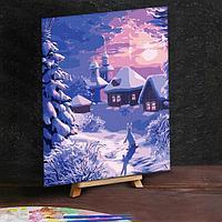 Картина по номерам без подрамника «Зима», 30 х 40 см