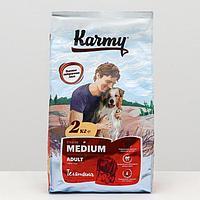 Сухой корм Karmy medium adult для собак средних пород, телятина, 2 кг