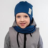 Комплект (шапка,снуд) детский, цвет индиго, размер 42-46