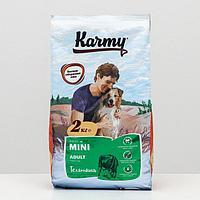 Сухой корм Karmy mini adult для собак мелких пород, телятина 2 кг