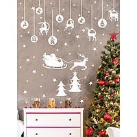 Интерьерные наклейки 'Новогодние украшения' см 25х85 белый