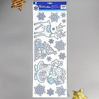 Декоративная наклейка Room Decor 'Дед Мороз с оленем' 21х53 см