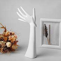 Подставка для украшений 'Рука', 12*6*31,5 см, цвет белый
