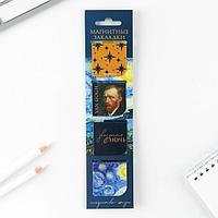 Магнитные закладки 'Звездная ночь', на открытке, 4 шт
