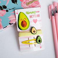 Заколка и резинка на открытке 'Авокадного настроения', 6,5 х 11 см