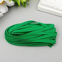Резинка декоративная для скрапбукинга 'Fabrika Decoru' плоская 5 мм, 5 м, зелёная