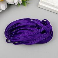 Резинка декоративная для скрапбукинга 'Fabrika Decoru' плоская 5 мм, 5 м, фиолетовый