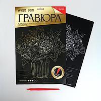 Гравюра 'Букет в вазе' А4, с металлическим эффектом 'золото'