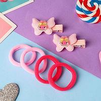Набор для волос 'Мишель' (4 резинки, 2 зажима) зайки бантик, 5х3 см, розовый