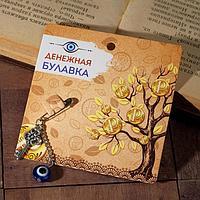 Булавка-оберег 'Дерево денежной удачи', 2,2 см