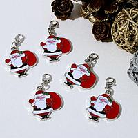 Шарм новогодний 'Дед Мороз' с мешком, цвет красно-белый в серебре (комплект из 5 шт.)