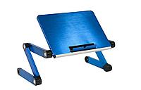 Стол накроватный складной алюминиевый Мега-оптим Т3, 245-440