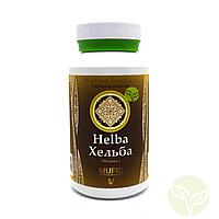 Helba - хельба (MUFID секреты прошлого) 150 капсул