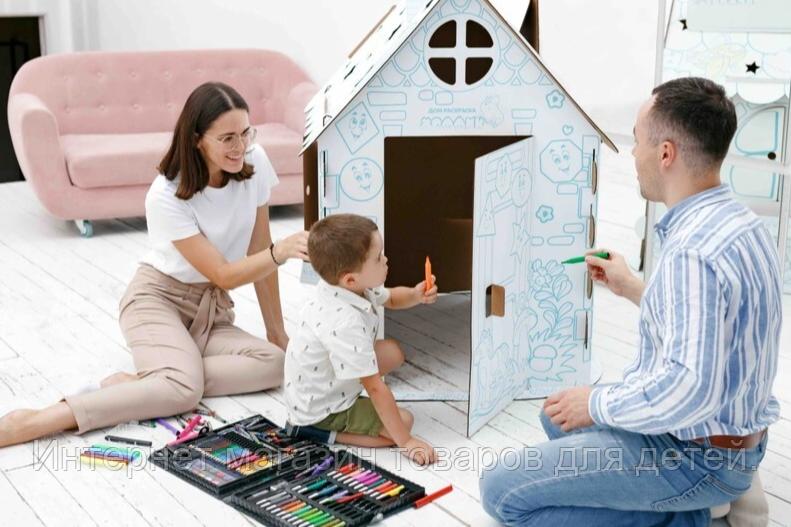 ХОММИК Картонный домик раскраска