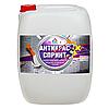 Антикрас-Спринт — супербыстрая смывка для старой краски 25 кг