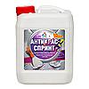 Антикрас-Спринт — супербыстрая смывка для старой краски 5 кг