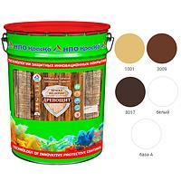 Древощит - Антисептическая краска по дереву для наружных работ (20 кг)