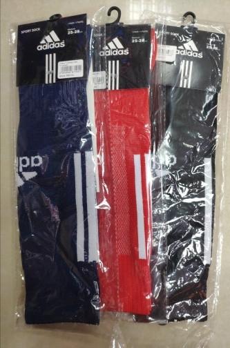 Гетры Подростковые Adidas V 20 L
