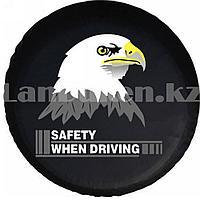 """Чехол для запасного колеса водонепроницаемый 15"""" 16"""" (диаметр 80 см) Safety when driving с орлом"""