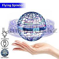 Летающий спиннер шар бумеранг с led подсветкой и usb зарядкой Flying Spinner синий
