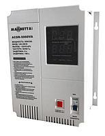Стабилизатор напряжения MAGNETTA ACDR-5000VA