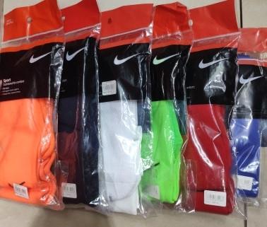 Гетры Nike V 20. плотные Взрослые